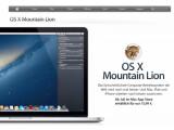 Bild: Mountain Lion: Erfolgreichster Start eines OS X in der Geschichte von Apple.