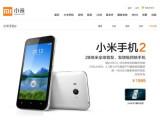Bild: Neues Super-Smartphone aus China: Das Xiaomi Phone 2 stellt sogar das Samsung Galaxy S3 und das HTC One X in den Schatten.