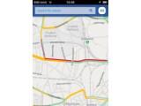 Bild: Nokia Here ist nun kostenlos im App Store verfügbar.