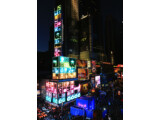 Bild: Nokia übernahm am Karfreitag den New Yorker Time Square.