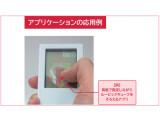 Bild: NTT Docomo hat einen durchsichtigen Touchscreen entwickelt.
