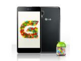 Bild: Das Optimus G ist eines von vier LG-Smartphones, das ein Aktualisierung auf Android 4.1 erhalten wird.