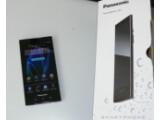 Bild: Das Panasonic Eluga ist in der netzwelt-Redaktion eignetroffen.