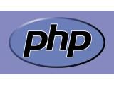 Bild: PHP bringt in Version 5.4 unter anderem einen eigenen Webserver mit.