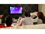 Bild: Pocket TV macht den Fernseher smart.
