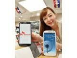 Bild: Bei SK Telecom soll es ein Galaxy S3 mit Quad-Core-Prozessor und LTE-Unterstützung geben.
