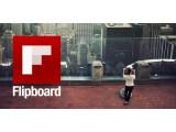 Bild: Das soziale News-Tool Flipboard ist jetzt auch für Android erschienen.