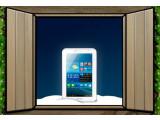 Bild: Jeden tag gibt es ein Samsung Galaxy tab 2 zu gewinnen.