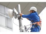 Bild: Die Telekom startet den LTE-Betrieb in Bonn, Hamburg, Leipzig und München.