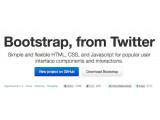Bild: Twitter gibt mit Bootstrap seine Webdesign-Technik für alle Anwender frei.