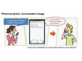 Bild: Übersetzungen zwischen dem Japanischen und dem Englischen soll NTTDocomo zufolge in Echtzeit erfolgen.