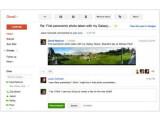 Bild: Aus verschiedenen Mail-Konten kann künftig direkt auf Google+-Benachrichtigungs-Mails geantwortet werden.