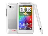 Bild: Vodafone wird das HTC Velocity 4G bald in Deutschland anbieten.