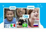 Bild: Für die VoIP-Software Skype steht ein Update bereit.