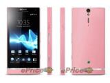 Bild: Die Webseite Eprice zeigt ein Bild eines neuen Sony-Smartphones. Das Xperia SL soll es unter anderem in Pink erhältlich sein.