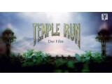 Bild: Y-Titty hat eine Realverfilmung von Temple Run gewagt.
