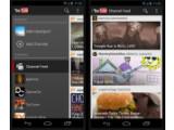 Bild: Die YouTube-App für Android hat eine neue Benutzeroberfläche erhalten.