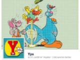 Bild: Das Yps-Heft erscheint am 13. Oktober wieder - diesmal richtet es sich an eine Zielgruppe zwischen 30 und 45 Jahren.
