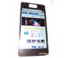 Bild: Zeigt dieses Bild das neue LG Optimus G?