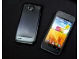 Bild: Das ZTE Grand Era U985 ist laut Hersteller das dünnste Quad-Core-Smartphone der Welt.