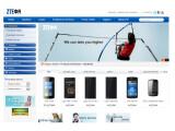 Bild: ZTE ist eines von vielen asiatischen Unternehmen die 2012 auf den deutschen Markt Fuß fassen wollen.