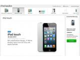Bild: Ab sofort im Apple Store erhältlich: Einstiegs-Variante des iPod Touch mit 16 Gigabyte Speicher für 239 Euro.
