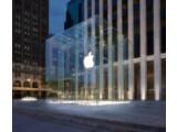 Bild: Apple wurde Opfer eines Hacker-Angriffs.