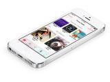 Bild: Apple hat auf der WWDC wie erwartet iTunes Radio vorgestellt.