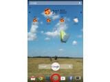 Bild: Bild 1: Google Now auf dem Nexus-Tablet aufrufen.