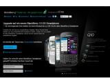 Bild: BlackBerry will seinen Kunden den Umstieg auf die neue Plattform BlackBerry 10 schmackhaft machen.