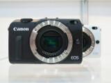 Bild: Canon präsentiert mit der EOS M2 in Japan einen Nachfolger für seine Systemkamera.