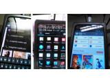 Bild: Diese Fotos sollen das Motorola X Phone zeigen.
