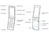 Bild: Beim Galaxy Folder handelt es sich um ein Klapp-Handy auf Android-Basis.