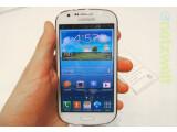 Bild: Günstiges LTE-Modell von Samsung: Das Galaxy Express.