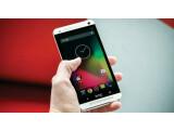 Bild: HTC kündigt eine Special Edition des HTC One mit purem Android an.