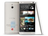 Bild: Das HTC M4 soll eine Mini-Version des HTC One sein.