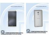 Bild: Das HTC One Max zeigt sich in China erneut.