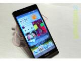 Bild: Das Huawei Ascend P6 ist laut Hersteller das dünnste Smartphone der Welt.