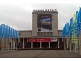 Bild: Die IFA öffnet am 6. September die Tore für alle Besucher.