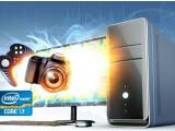 Bild: Intel macht nicht nur PC-Prozessoren.
