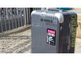 """Bild: Der """"intelligente Koffer"""" soll schon bald auf Reisen gehen."""
