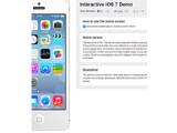 Bild: Interaktive iOS 7 Demo auf recombu.com.