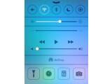 Bild: Kontrollzentrum iOS 7