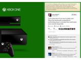 Bild: Microsoft warnt per Twitter vor Eingriffen auf der Xbox One.