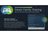 Bild: Mitte September startet die Beta-Phase von Steam Family Sharing.