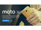 Bild: Motorola-Fans können sich ihr persönliches Moto X aus 2.000 Varianten zusammenbauen.