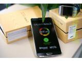 Bild: Netzwelt und Samsung verlosen das Samsung Galaxy Note 3 und die Smartwatch Samsung Galaxy Gear.