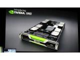 Bild: Mit den neuen Servern will Nvidia das Cloud-Gaming verbessern.