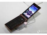 Bild: Samsung hat in China ein Klapphandy mit Android 4.3 und Snapdragon 800-Prozessor vorgestellt.