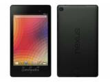Bild: Sieht so das kommende Google Nexus 7 der 2. Generation aus?